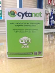 Cyatnet Branding